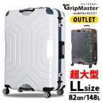 【OUTLET】スーツケース トランク 超大型 特大 大容量 LLサイズ 148L 82cm シフレ B5225T ESCAPE'S