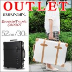 【OUTLET】ユーラシアトランク 52cm siffler シフレ C8030T キャリーケース スーツケース