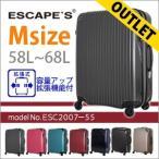 アウトレット スーツケース キャリーケース Mサイズ 中型 軽量 拡張機能付 キャリーバッグ シフレ ESCAPE'S ESC2007 55cm