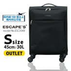 OUTLET ソフト キャリーケース スーツケース キャリーバッグ 機内持ち込み Sサイズ 小型 45cm 黒 出張 旅行 短期 シフレ ESC3048