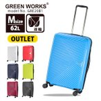 【OUTLET】スーツケース キャリーケース 超軽量 中型 Mサイズ キャリーバッグ 旅行かばん 止水ファスナー シフレ GreenWorks GRE2081 60cm 62L