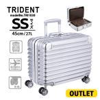 アウトレット スーツケース トライデント TRI1030 45cm 機内持ち込み可 横型フレーム シフレ TRIDENT