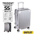 ショッピングoutlet 【アウトレット】スーツケース 機内持ち込み可 SSサイズ 小型 48cm 軽量 頑強 キャリーケース シフレ TRIDENT トライデント TRI1030