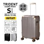 【アウトレット】スーツケース 機内持ち込み可 キャリーケース 拡張機能付 Sサイズ 小型 軽量 サスペンションキャスター シフレ TRIDENT TRI2035 49cm