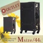 【OUTLET】豚革トランク スーツケース キャリーケース 中型 Mサイズ 黒 ブラック レトロ アンティーク シフレ TRA3075 58cm