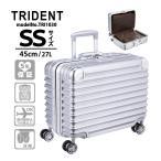 TRI1030-48 トライデント スーツケース ハードフレーム 36L シルバー TRIDENT TRI103048