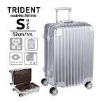 スーツケース キャリーケース 旅行かばん Sサイズ 小型 軽量 頑強 1年保証付 シフレ TRIDENT トライデント TRI1030 52cm 51L