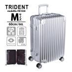 スーツケース キャリーケース Mサイズ 中型 軽量 頑強 siffler シフレ 1年保証付 TRIDENT トライデント TRI1030 60cm 66L