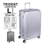 スーツケース Lサイズ 大型 無料受託手荷物最大サイズ 軽量 頑強 1年保証付 シフレ TRIDENT トライデント TRI1030 67cm 92L