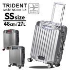 スーツケース 機内持ち込み可 キャリーケース SSサイズ 小型 アルミ調ボディ 双輪 グリップマスター搭載 シフレ トライデント siffler TRIDENT TRI1102 48cm