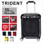 スーツケース キャリーバッグ 機内持ち込み可 ストッパーキャスター搭載 シフレ 1年保証付 TRIDENT トライデント TRI2049 45cm