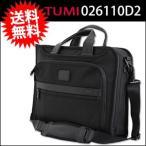 新型 TUMI026110D2 ALPHA 2 BUSINESS スリム・デラックス・ポートフォリオ トゥミ ビジネスバッグ ショルダーバッグ