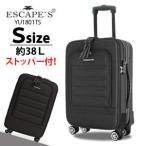 スーツケース キャリーケース キャリーバッグ Sサイズ 小型 ストッパーキャスター シフレ エスケープ 1年保証付 YU1801TS 50cm