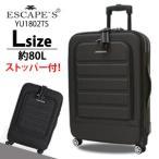 キャリーバッグ ストッパーキャスター Lサイズ 80L スーツケース キャリーケース 旅行かばん 1年保証付 siffler シフレ ESCAPE'S YU1802TS 64cm