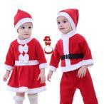ベビー サンタ コスプレ おもちゃ セットクリスマス 赤ちゃん サンタクロース 衣装 テープ