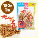 黒砂糖お菓子 ガンザタ豆 安田製菓 180g 黒糖ピーナッツ 落花生 奄美大島