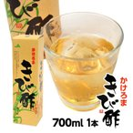 きび酢き び酢 かけろま 700ml 奄美大島 加計呂麻島