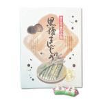 黒糖まんじゅう 24個入り 奄美大島 お菓子 お土産