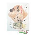 黒糖まんじゅう 12個入り 奄美大島 お菓子 お土産