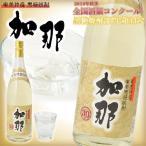奄美黒糖焼酎 加那30度 一升瓶1800ml 焼酎 黒糖焼酎 西平酒造 ギフト 土産