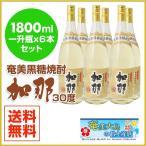 奄美黒糖焼酎 加那30度 一升瓶1800ml×6本 西平酒造 ギ