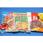 ガンザタ豆×10袋 サタマメ×10袋 みそ豆×10袋 ピーナッツ の合計30袋 セット 奄美大島 黒糖