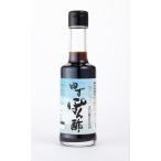 きび酢 かけろま 奄美大島 奄美 加計呂麻島 島のしずく きび酢仕込み200ml 酢 ゆず 柚子 ぽん酢