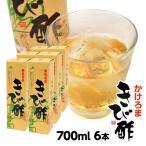 きび酢 かけろま 700ml × 6本 奄美 かけろまきび酢 奄美大島 調味料 ギフト 土産