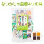 黒砂糖 なつかしゃ黒糖4点セット 加工黒糖 株式会社ヤマア