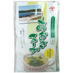 スープ あおさ フリーズドライ スープ 5個入り インスタント 海藻 アオサ