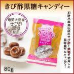 三温糖 きび砂糖の画像