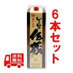 【送料無料】黒糖焼酎 しまっちゅ伝蔵 紙パック  25度/1800ml×6本セット