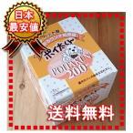 サンテックオプト ペット用おてがるウンチ処理袋 ポイ太くん ( 200枚入 )/ ( ぽい太くん ポイ太くん 犬 ウンチ処理袋 )