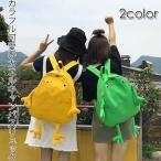 リュックサック キャンバス バッグ 可愛い カラフル カエル キャンバスバッグ