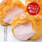 シュークリーム ざらめシューいちご1個