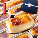 敬老の日ギフト  シュークリーム どらやき 和菓子 神戸カタラーナとテレビで紹介されたスイーツセット