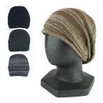 ニット帽、ニットキャップ ニット 帽子  BIGSIZEロールアップコットンワッチ ヤング