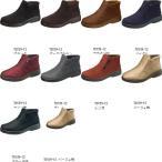 asahi アサヒシューズ TDY39-12 激安格安バーゲンセール特価企画 AF3912 靴 シューズ 婦人靴 レディースウォーキングシューズ 女性普段 軽量 快適靴 レディース