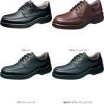 asahi アサヒシューズ TK32-47 激安格安バーゲンセール特価企画 AM3247 靴 シューズ 紳士靴 通勤靴 ビジネスシューズ メンズ男性紳士大人用