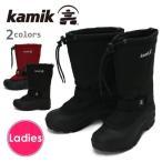キャラバンシューズ kamik カミック GREENBAY4 グリーンベイ レディースウィメンズスノーブーツ 女性婦人用雪山靴  激安格安バーゲンセール特価企画 1600220 靴