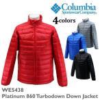 Colmubia(コロンビア) プラチナム860ターボダウン メンズアウトドアダウンジャケット 軽い暖かい男性用登山服 上着 山専門ダウンジャケット 送料無