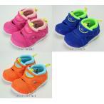 NB(ニューバランス) FD506 ベビーシューズ インファント 赤ちゃん靴 かわいい 子供の足にやさしい靴 FD506 New Balance(ニューバランス)
