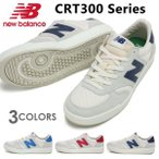 ニューバランス NB ニューバランス CRT300 ライフスタイルクラシカルモデル メンズ人気スニーカー 送料無料 激安格安バーゲンセール特価企画 CRT300-7144019 靴