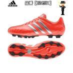 【送料無料】 adidas(アディダス)B24581 パティーク11NV-JFA HG ジュニアサッカースパイク ハードグラウンド用 固定式 B24581 adidas(アディダス)