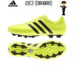 adidas(アディダス)B24582 パティーク11NV-JFA HG ジュニアサッカースパイク ハードグランド用 固定式 B24582 adidas(アディダス)