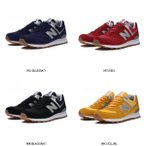 NB ML574 HRM HRT HRJ HRK 7024226 New Balance ニューバランス