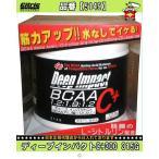 Citric シトリック ディープインパクトC+300 315G 5149 ダイエット 健康健康サプ ...