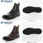 WORLDMARCH ワールドマーチ WM3102 激安格安バーゲンセール特価企画 4859673 靴 シューズ ショートブーツ メンズ男性紳士大人用