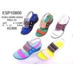 ESP10800 6.0cmヒール付 オープントウ バックストラップ サンダル レディース女性婦人シューズサンダル  ESP10800 madras(マドラス) 送料無料