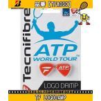 BridgeStone ブリヂストン TF LOGODAMP 激安格安バーゲンセール特価企画 TFA030 テニスガット硬式用